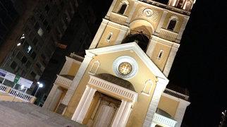 Catedral Metropolitana de Florianópolis>