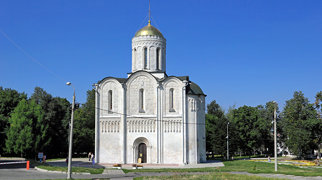 Cathedral of Saint Demetrius>