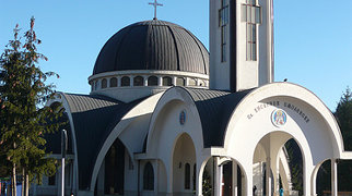 Cathedral of Saint Vissarion of Smolyan>