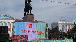 Central Square, Taraz>