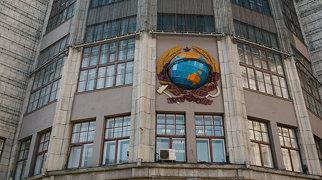 Центральный телеграф (здание)>