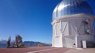 Cerro Tololo Inter-American Observatory>