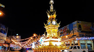 Chiang Rai Clock Tower>