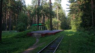 Children's Railroad (Minsk)>