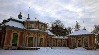 Chinese Pavilion at Drottningholm>