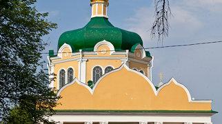 Christus Geboortekathedraal (Rjazan)>