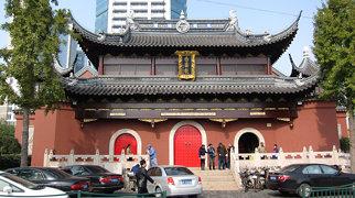Dajing Ge Pavilion>