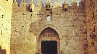 Damascus Gate>