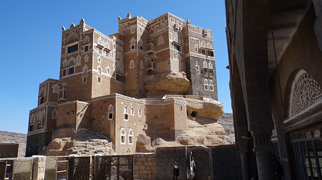 Dar al-Hajar>