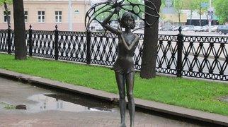 Девочка с зонтом>