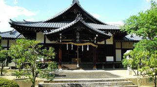 Dōgo Onsen>