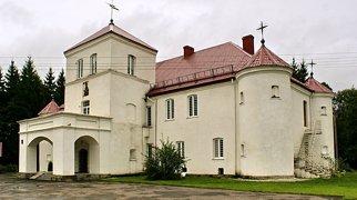 Дом-крепость Нонхартов>