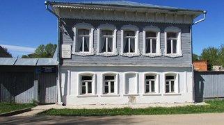 Дом-музей К. Э. Циолковского>
