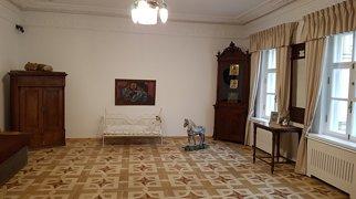 Дом-музей Марины Цветаевой>