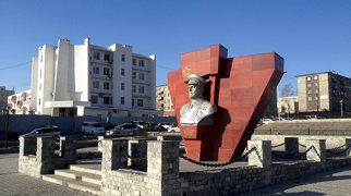 Дом-музей Жукова (Улан-Батор)>