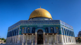 Dome of the Rock>