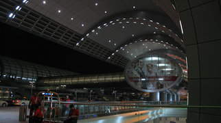 Dubai International Airport>