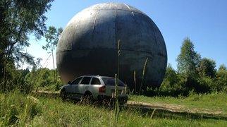 Dubna Sphere>