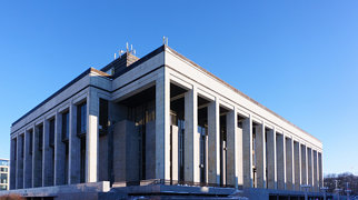 Дворец Республики (Минск)>