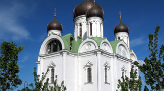 Екатерининский собор (Пушкин)>