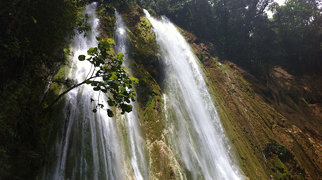 Эль-Лимон (водопад)>