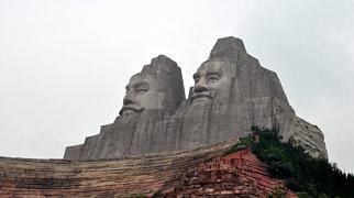 Emperors Yan and Huang>
