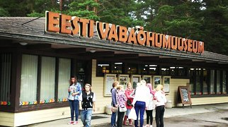 Estonian Open Air Museum>