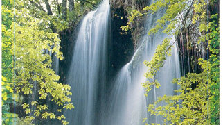 Etropole Waterfall>