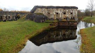Форт V (Брест-Литовская крепость)>