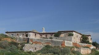 Fort of Santa Catarina>
