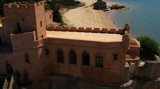 Fort of São João do Arade>