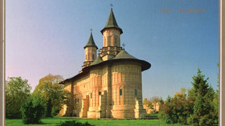 Galata Monastery>