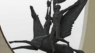 Гарадзенскі абласны драматычны тэатар>