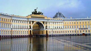 General Staff Building (Saint Petersburg)>