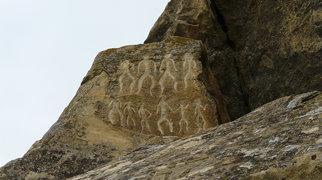 Gobustan Rock Art Cultural Landscape>
