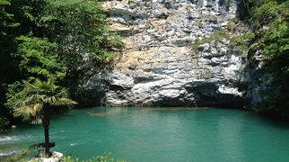 Голубое озеро (Абхазия)>