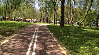 Gorky Park (Minsk)>