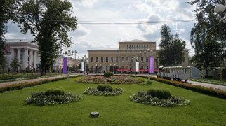 Городской сад (Тверь)>