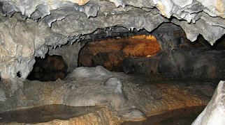 Gosu Cave>