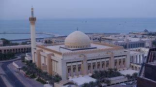 Grand Mosque (Kuwait)>