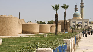 Great Mosque of Raqqah>
