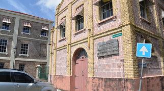 Grenada National Museum>