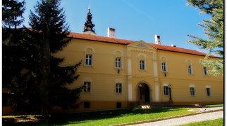 Grgeteg monastery>