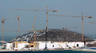 Guggenheim Abu Dhabi>