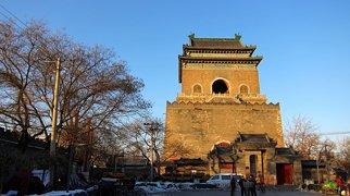 Gulou and Zhonglou (Beijing)>