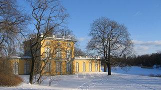 Haga Palace>