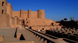 Herat Citadel>
