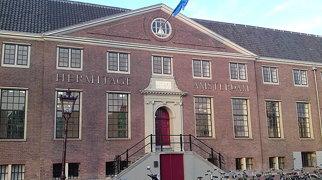 Hermitage Amsterdam>