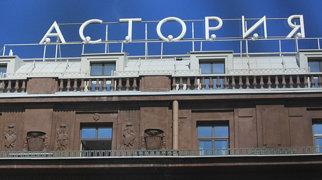 Hotel Astoria>