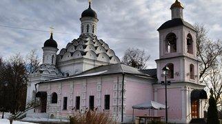 Храм Живоначальной Троицы в Хорошёве>
